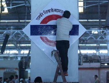 Mumbai news in brief 01-07-2017 by Ronida Mumbai