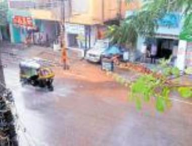 Rains lash parts of state