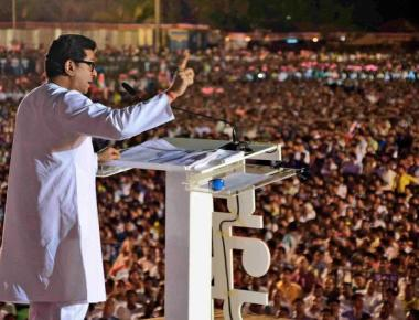 RSS financing Owaisis: Raj at rally