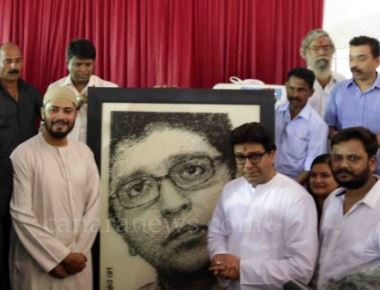 MNS Leader, Raj Thackeray received birthday gift, his own portrait
