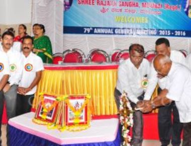 79th Annual General Meeting of Sri Rajaka Association Mumbai