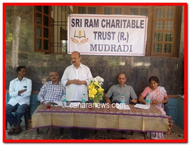 Scholarships and Financial Assistance by Sri Ram Charitable Trust, Mudradi