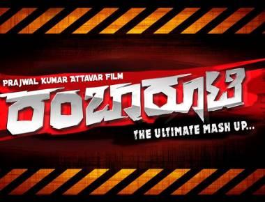 Tulu film `Rambarooti' releases to good response