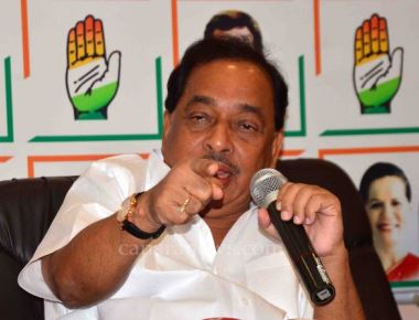 Congress to launch poll campaign today
