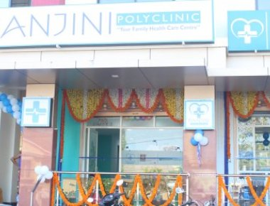 Ranjini Polyclinic, Chethana Child Development Centre releases health card