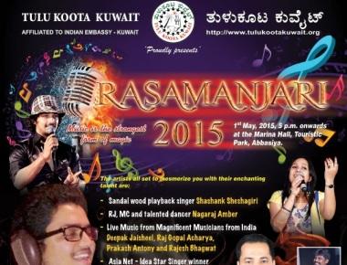 Countdown begins for Rasamanjari 2015 by Tulu Koota