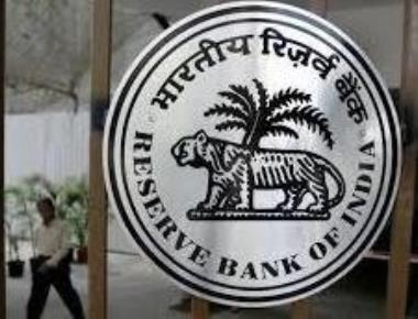RBI seeks technical expertise to preserve archival documents