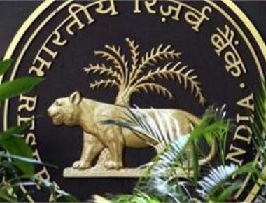 Frauds can't be wished away; banks among easy prey: RBI