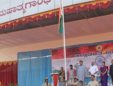 Udupi District celebrates 67th Republic Day