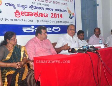 Three days state level sports meet to start from Nov. 29 at Udupi