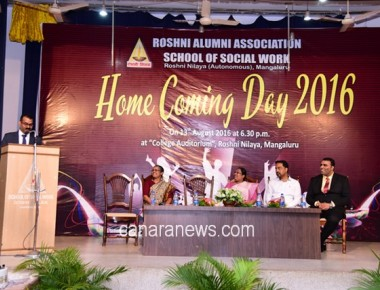 'Home Coming Day' refreshes memories of Roshni Alumni