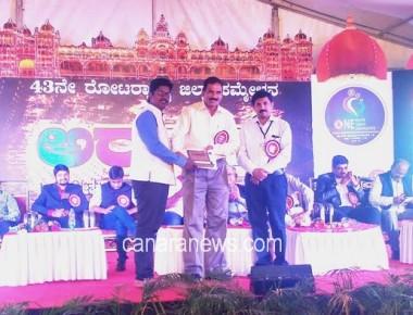 Rotaract Club of Bantakal Engineering gets award