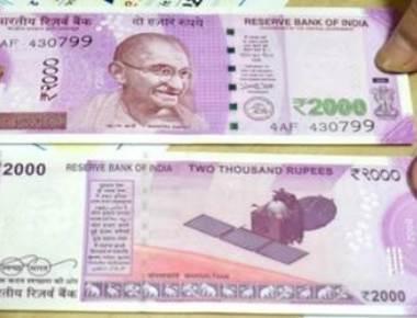 Rupee falls to fresh low of 71.43 per US dollar