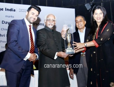 Vice-President of India confers Samson Daniel Award upon Ryan International Group of Institutions