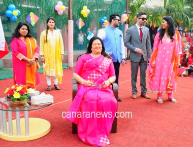 Inauguration of Ryan's 14th International Children's Festival