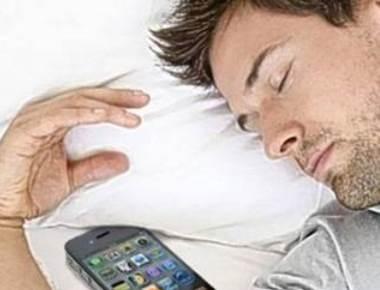 Smartphone sensor to tell how well you sleep