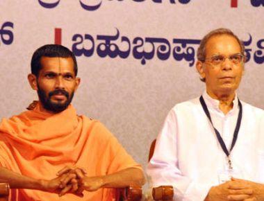 Esha Vittaldas Swamiji, Fr John Fernandes conferred 'Sadhbavana Samman'