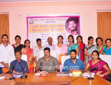 Mumbai University Kannada Department – Srinivasa Jokatte Sahitya Chintana Programme