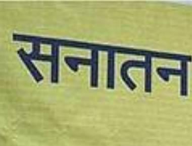 Goa Congress demands ban on Sanatan Sanstha