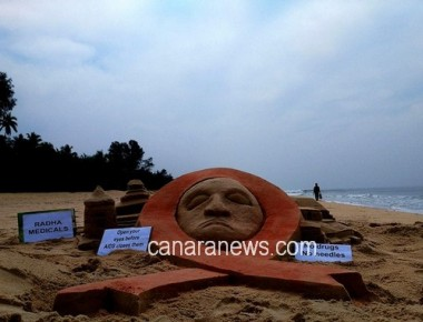 Sand Sculpture on the occasion of world Aids in Padubidri