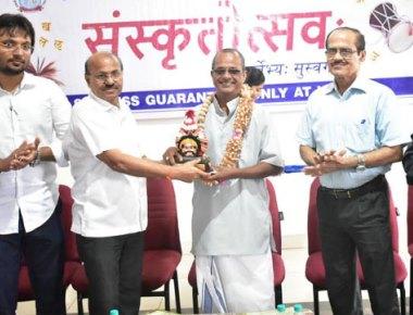 Sanskrit Divas celebrated at Vikas PU College