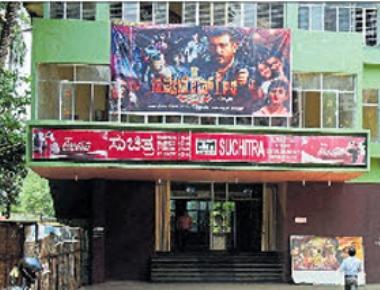 'Satyadev IPS' has no audience in Mangaluru
