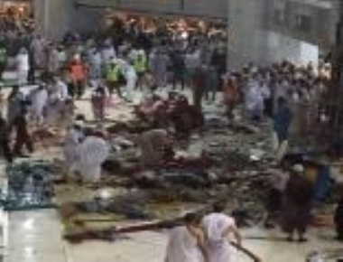 Death toll in Mecca crane collapse rises to 87: Saudi