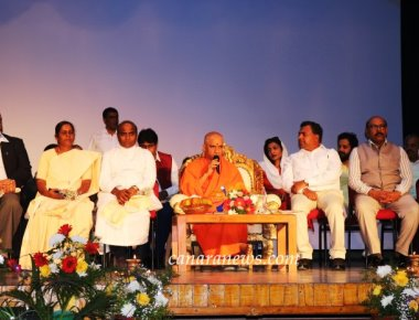 Swamiji Nirmalanandanatha Urges To Establish Peace In The Society