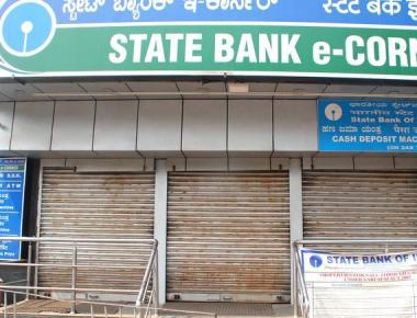 City residents irked by poor cash flow to ATMs