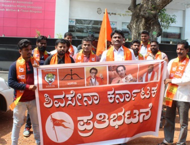 Shiv Sena protest against BR Life Care