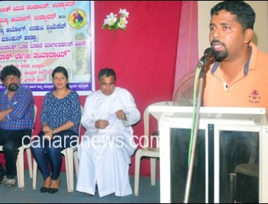 SFX friends, Udyavar distributed scholarship to students