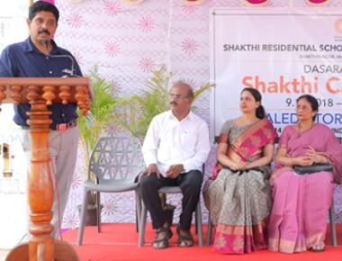 Shakthi institute's 'Shakti can create' camp concludes