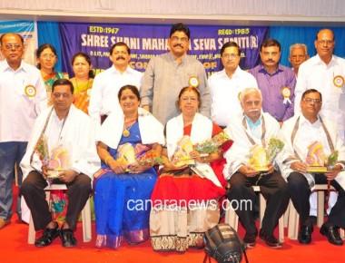 Shri Shani Mahatma Seva Samiti Khar (E)  Exhibited Cultural Programme and Devu poonja Prathapa Takshagana Bayalata