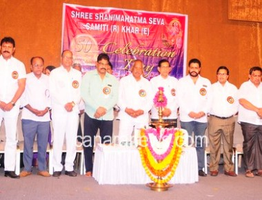 The Golden Jubilee Celebration of Shri Shani Mahatma Seva Samithi, Khar (E)
