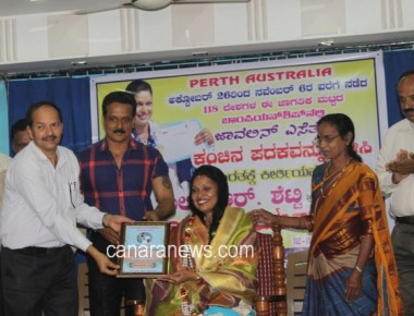 Shalini R. Shetty International Athlete and Bronze medalist felicitated at Udupi