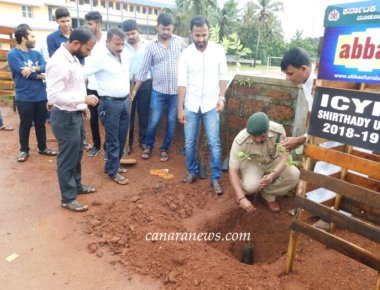 "ICYM Shirthady Unit organizes - ""Vanamahotsava 2018"""