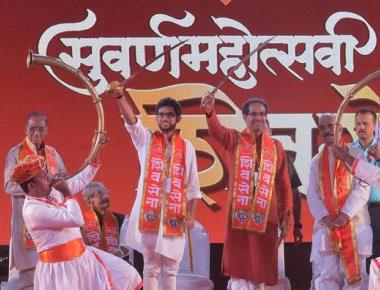 Alliance will be based on respect, not humiliation, says Uddhav