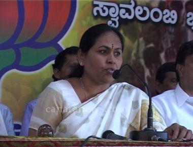 Datta Peetha belongs to Hindus: Shobha Karandlaje