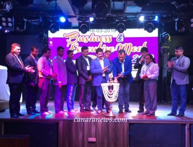 'Namma Kundapra Kannada'  hosted business meet in Dubai