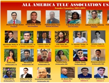Inauguration of All America Tulu Association (AATA)