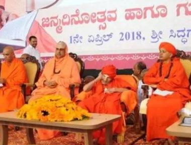 Siddaganga seer turns 111