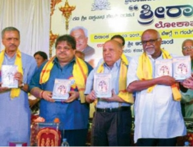 Konkani epic 'Shrirama Charitha' released in Sirsi