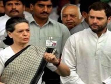Sonia, Rahul move SC in Herald case