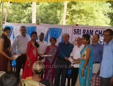 Scholarship and Financial aid distribution :- Sri Ram Charitable Trust Mudradi