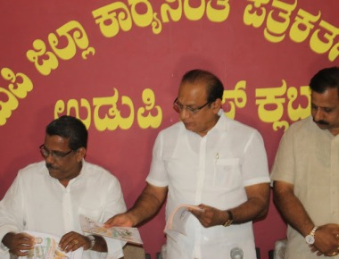Vinay Kumar Sorake released ZP and TP elections, Congress party manifesto