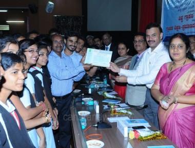 Awards to Suraksha Consumer Forum of St Philomena college Puttur