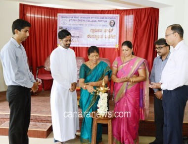 Free Computer Training Camp inaugurated at St Philomena College Puttur