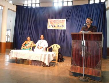 'Geetha Sahithya Vaividhya' organized at St Philomena PU College Puttur