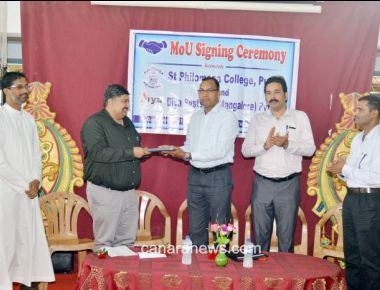 MoU Signing Ceremony held at St Philomena College Puttur