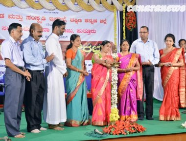 'Samskritika Sourabha' held at St Philomena College Puttur
